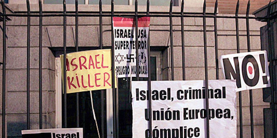 Jüdische Begriffe