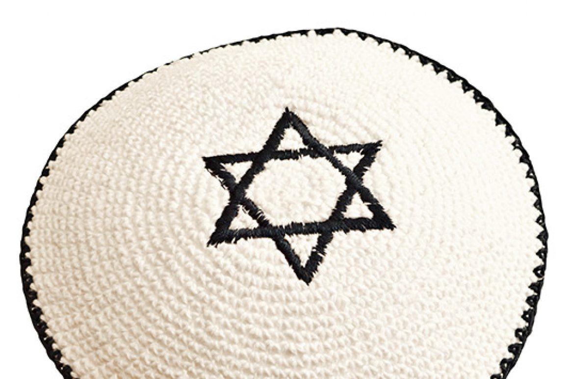 Jüdische symbole und ihre bedeutung