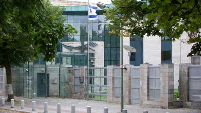 Israelische Botschafter wegen Kürzungen für Streik