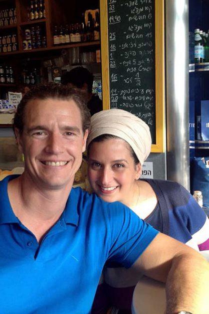 Jüdischer Dating-Standort Israel In mbarara