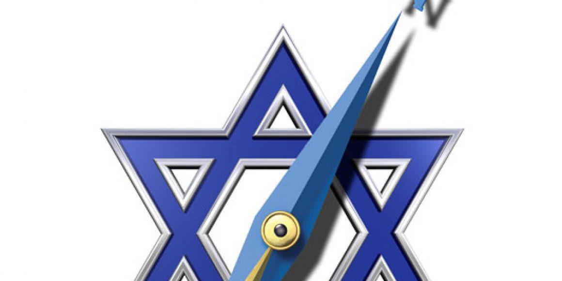 Ein etwas anderes Judentum – Wochenzeitung für Politik, Kultur ...
