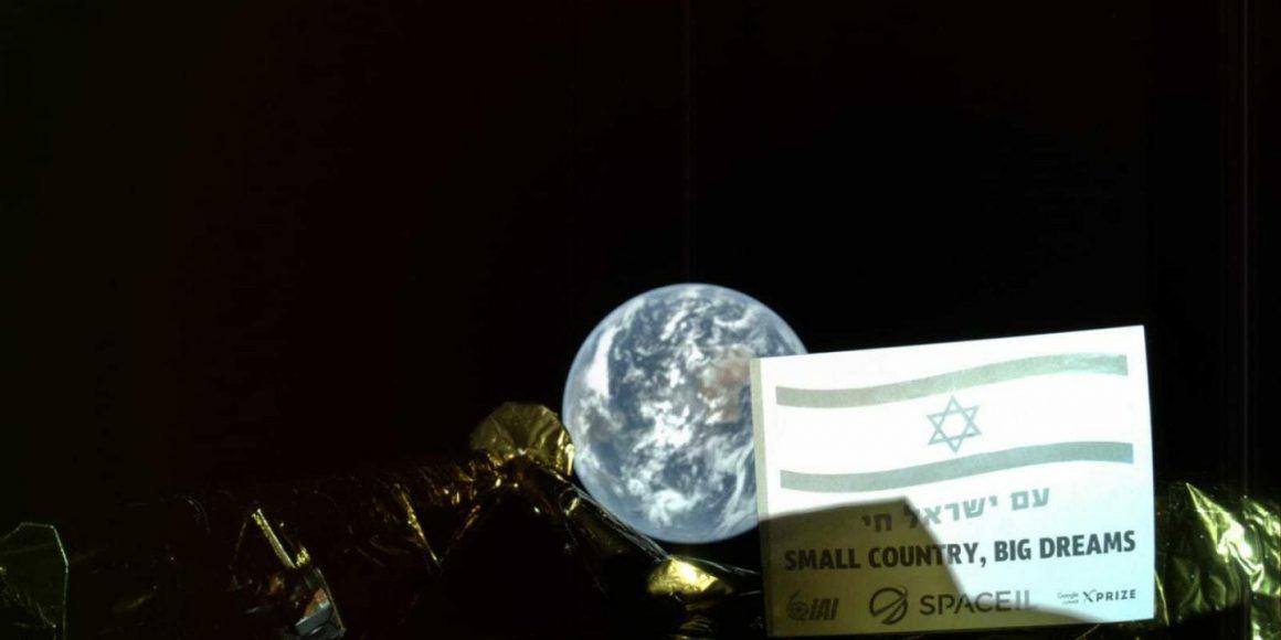 »Am Israel Chai« im All