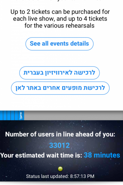 Diese Verflixte Website Jüdische Allgemeine