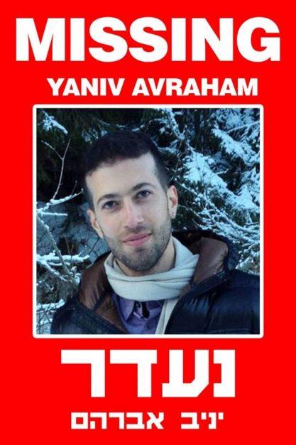 Berliner Polizei entschuldigt sich für zu späte Info zu totem Israeli