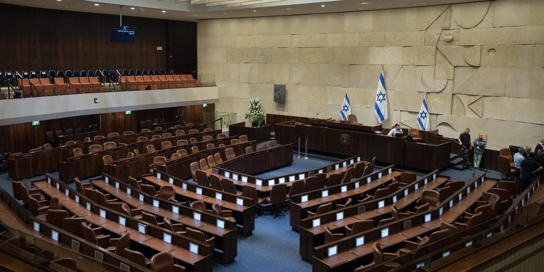21. Knesset vereidigt