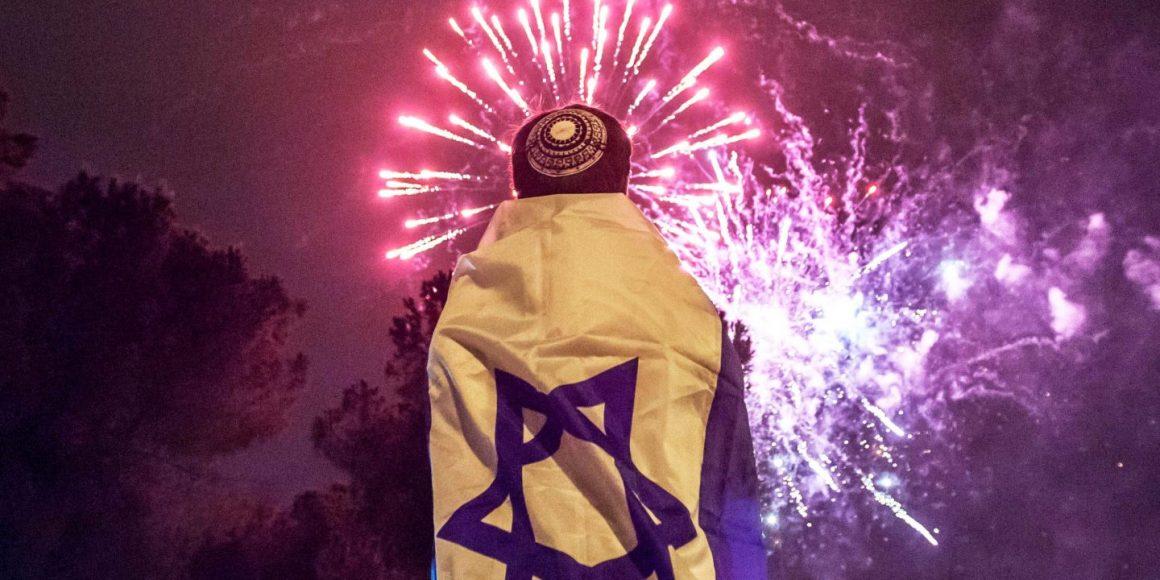 Israel feierte *71*