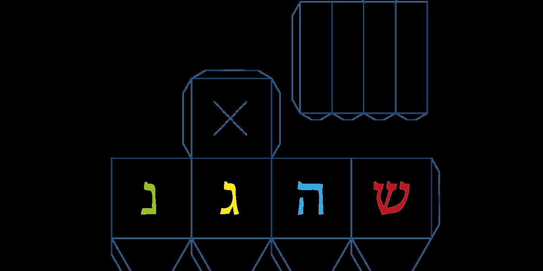 Das Vertauschte Geschenk Jüdische Allgemeine