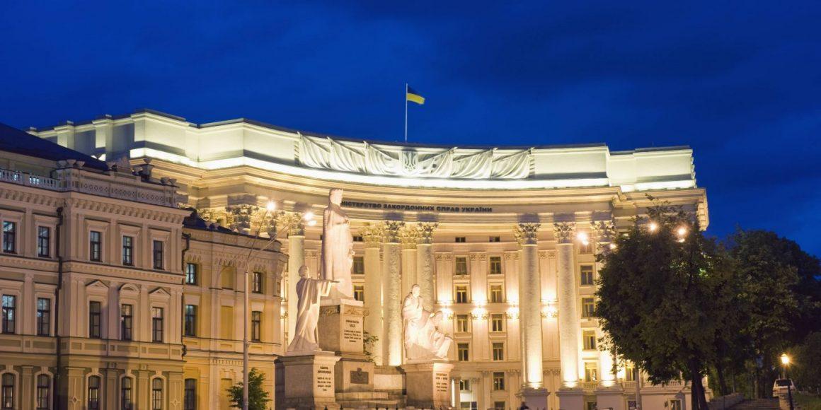 Ukrainische Botschaft In Hamburg