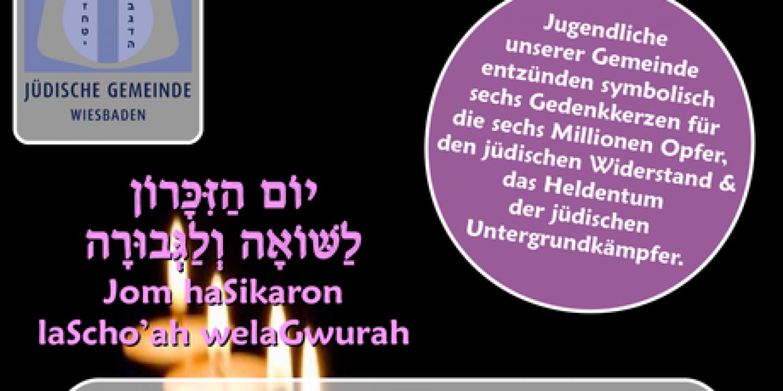 Jüdische Allgemeine App