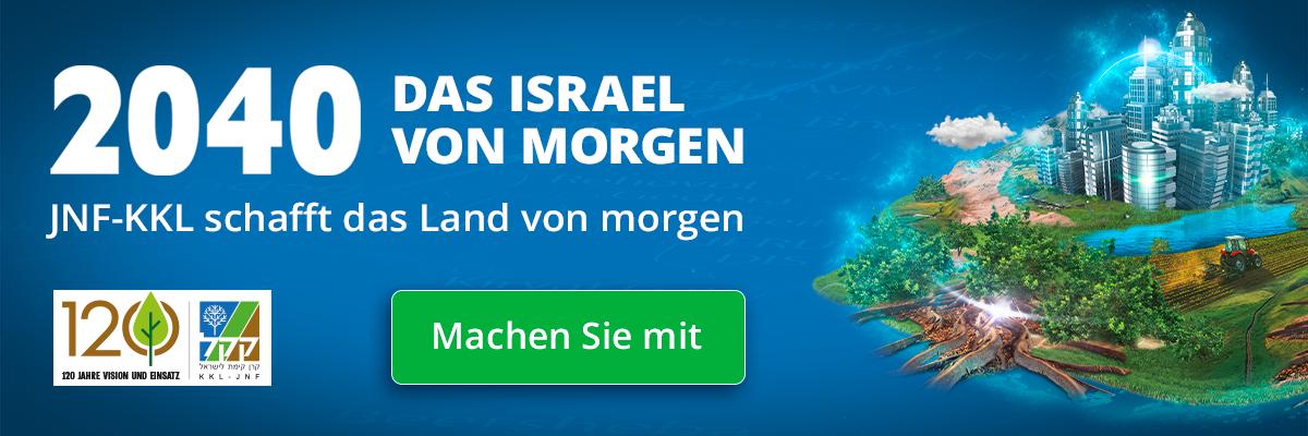 Anzeige: Jüdischer Nationalfonds